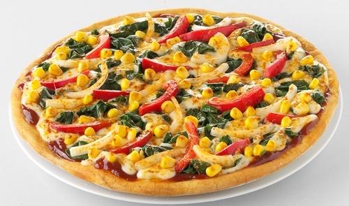 Call a Pizza vegane Alternative.jpg